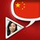 Pretati - Chinese